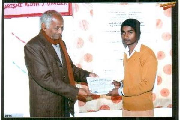 Student Achieved Certificate At MVM Panna